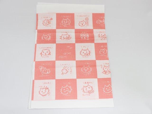 新庄方言 にゃんこ手ぬぐい 共栄印刷 【メール便可】
