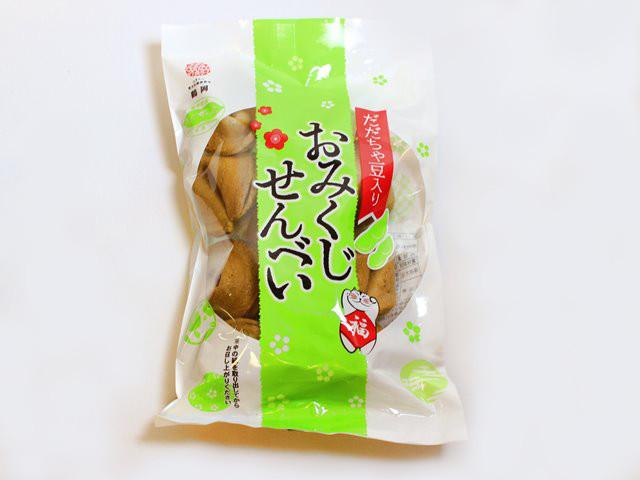 おみくじせんべい だだちゃ豆入り  庄和堂 100g