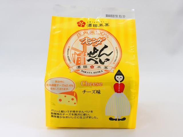オランダせんべい 元祖うすやきせんべい チーズ味 2枚入×12袋 酒田米菓