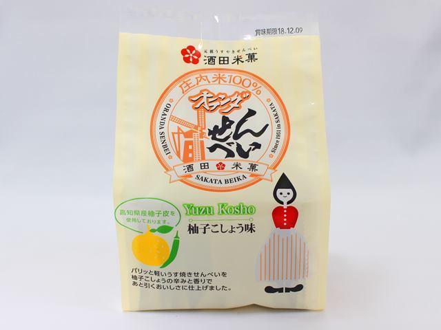 オランダせんべい 元祖うすやきせんべい 柚子こしょう味 2枚入×12袋 酒田米菓