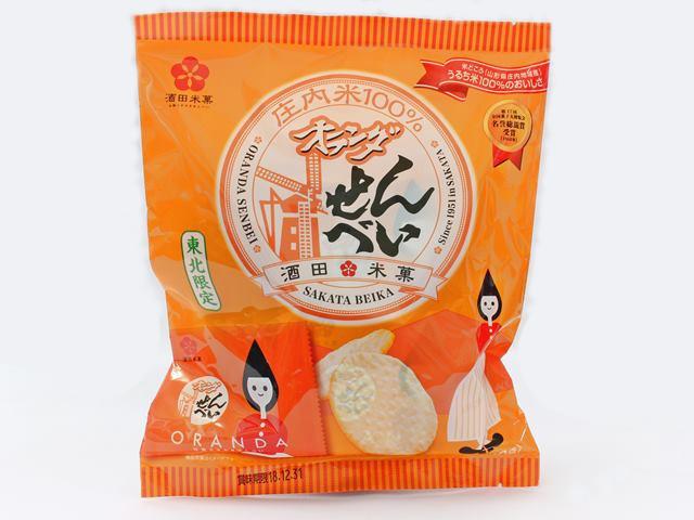 オランダせんべい 元祖うすやきせんべい 2枚入×10袋 東北限定 酒田米菓
