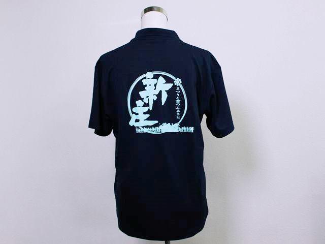 新庄ポロシャツ もがみ物産館オリジナル サイズS/M/L/LL 夏限定商品