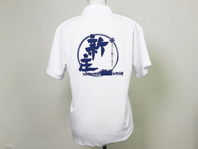 新庄ポロシャツ もがみ物産館オリジナル サイズM/L/LL 夏限定商品
