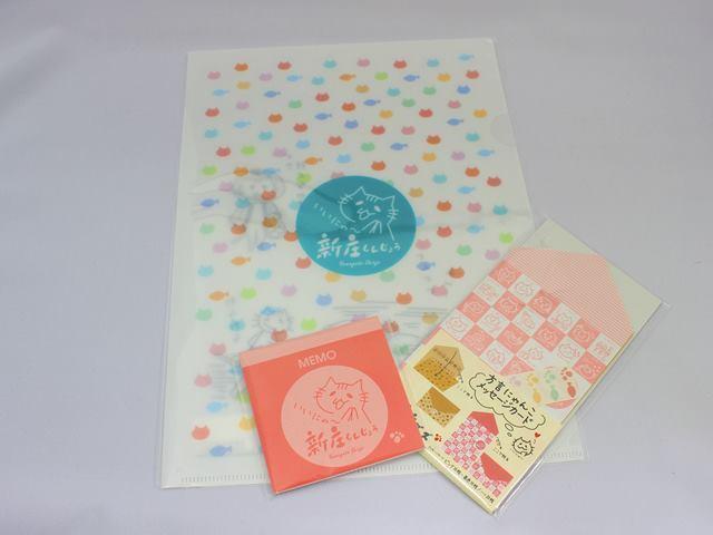 新庄方言 にゃんこセット(ピンク) メッセージカード、メモ帳、クリアファイル 共栄印刷 【メール便可】