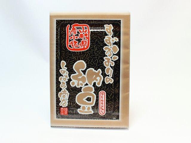すずかおりの納豆 (タレ、からし付き) 70g 篠原商店
