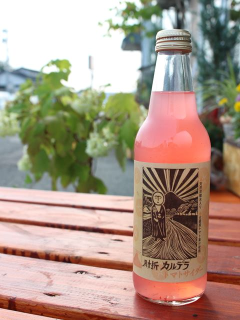カルデラトマトサイダー ミニトマトの果汁 天然の炭酸水配合 340ml×3本セット