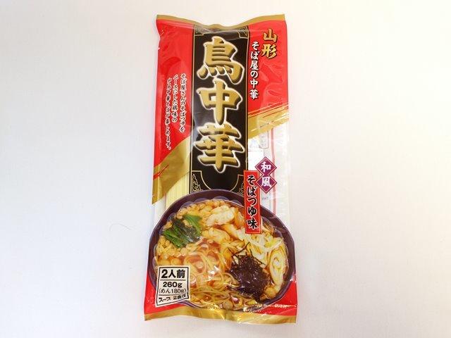 鳥中華 そば屋の中華 そばつゆ味 1袋:2人前(260g、スープ2食付)・3袋