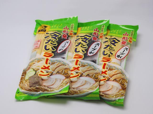 山形発 冷たいラーメン そば屋の中華 スープ2食付 256g(めん 180g)×3袋 みうら食品