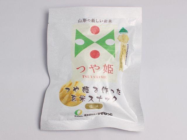 つや姫で作った玄米スナック 塩味 玄米100%使用 50g りぞねっと