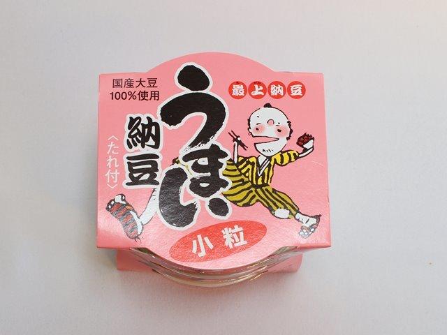 うまい納豆 小粒 国産大豆100%使用 3個パック タレからし付き 篠原商店