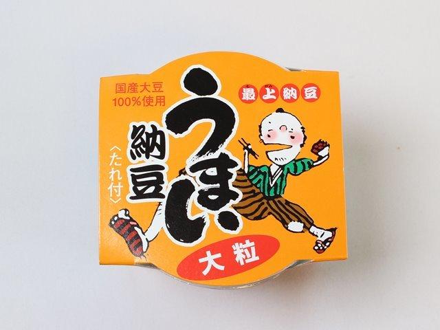 うまい納豆 大粒 国産大豆100%使用 3個パック タレからし付き 篠原商店