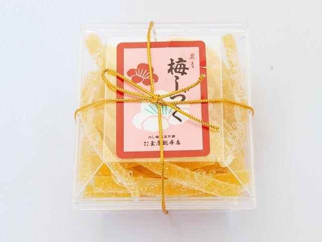 梅しづく 山形名産<のし梅>の細切り 160g 玉屋総本店