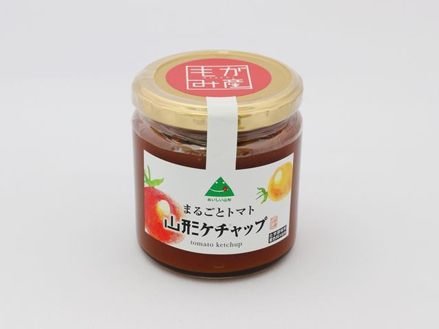 山形ケチャップ まるごとトマト 三和食品 240g