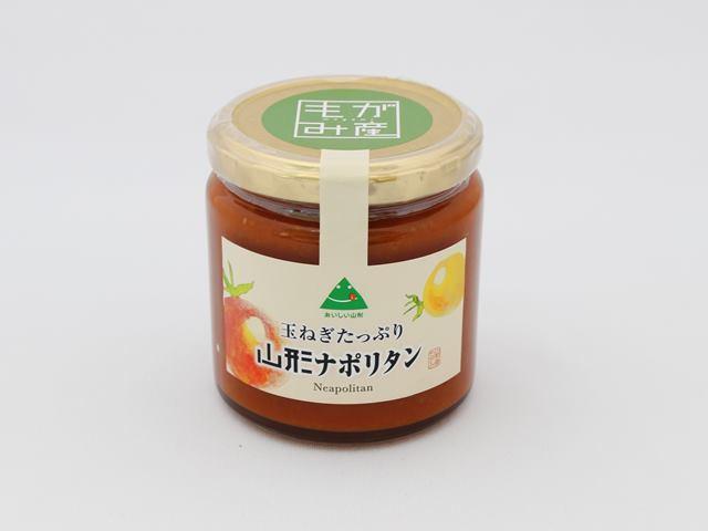 山形ナポリタン 玉ねぎたっぷり 三和食品 240g