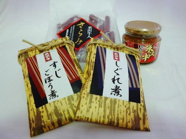米沢牛加工品セット 4種 (さらみ、しぐれ煮、すじごぼう煮、にんにく肉味噌)