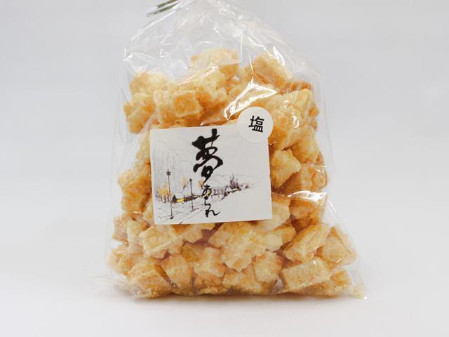 夢あられ 塩味・青のり味・黒糖味 各100g 庄司隆子