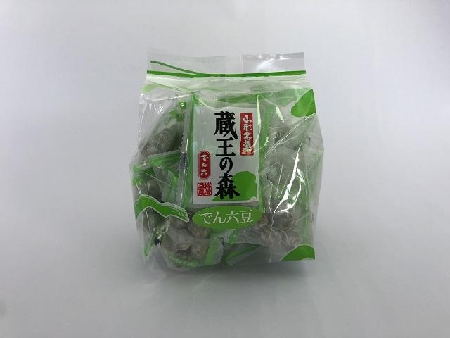 蔵王の森でん六豆 小袋入り 山形銘菓