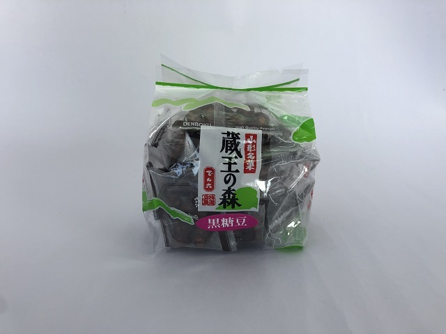 蔵王の森黒糖豆 小袋入り 山形銘菓