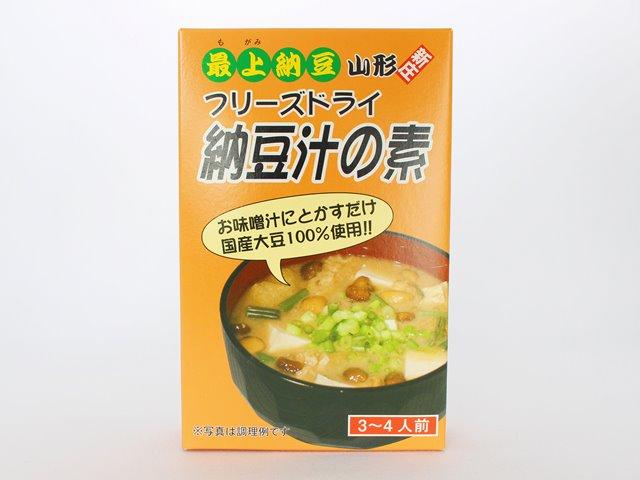 フリーズドライ  納豆汁の素 最上納豆 国産大豆100% 3~4人前