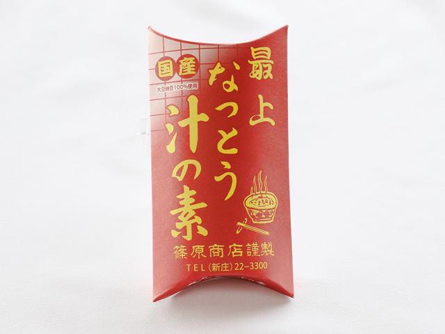 最上 なっとう汁の素 国産 大豆納豆100%使用 130g