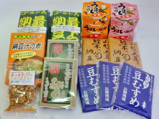 最上の納豆づくしセット 8種