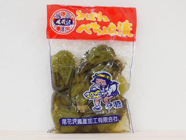 おばねぺちょら漬 茄子漬 尾花沢の漬物 120g