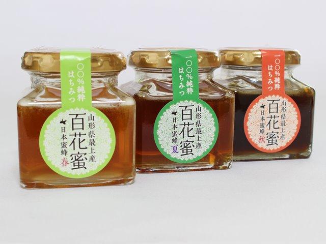 百花密 100%純粋はちみつ 日本蜂蜜 春/夏/秋 各135g