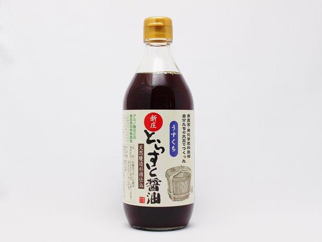 新庄のとらすと醤油 うすくち 天然醸造杉樽仕込 500ml