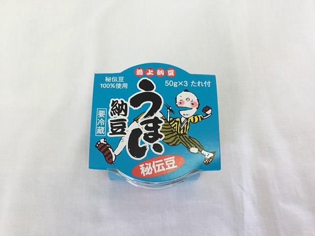 うまい納豆 秘伝豆 国産秘伝豆100%使用 3個パック タレからし付き 篠原商店