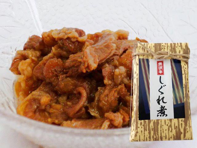 米沢牛しぐれ煮  米澤紀伊國屋 110g