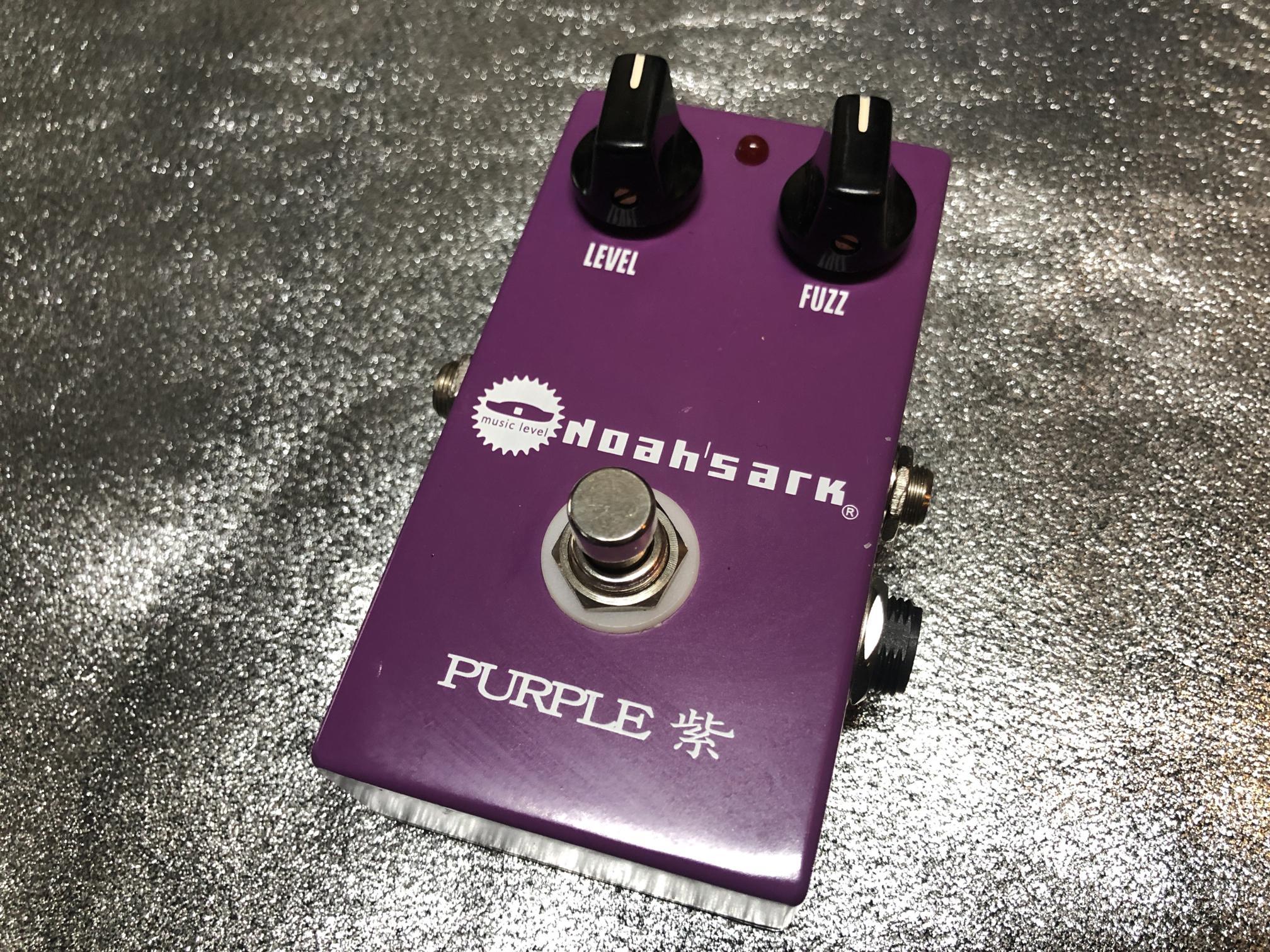 Noah'sark Purple