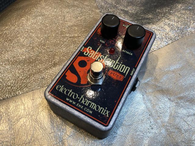 Electro-Harmonix Satisfaction
