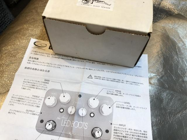 Rockett Pedals LED BOOTS