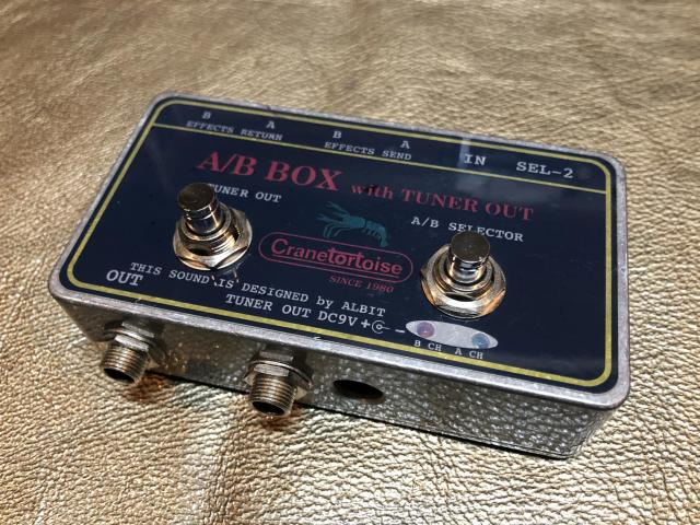 Cranetortoise A/B BOX WITH TUNER OUT SEL-2