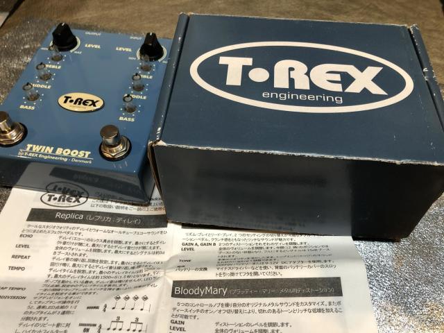 T-rex Twin Boost