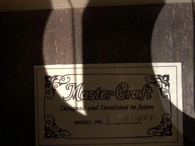 MASTER CRAFT MC-800NT