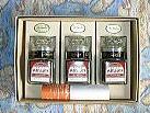 世界の紅茶3種セット(ダージリン&アッサム&アールグレー)