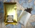 【ミディアム・ハイロースト】モカジャバのブレンドたっぷりセット1.5kg送料無料