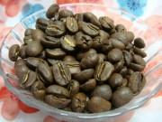beans_panama_reserva