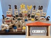 木のおもちゃ知育玩具、ステージ付コロポコ積木パズル(デラックスW)1~10、A~Z