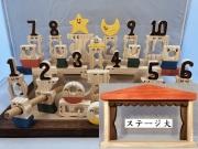 木のおもちゃ知育玩具、ステージ付コロポコ積木パズル(デラックス)1~10