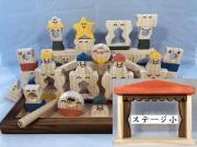木のおもちゃ知育玩具、ステージ付コロポコ積木パズル(スペシャル)