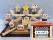 木のおもちゃ知育玩具、ステージ付コロポコ積木パズル(スーパー)