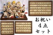 コロポコ積木パズル(スペシャル)&ひらがなとカタカナ&洋数字と漢数字&アルファベット大文字と小文字のブロックパズル4点セット
