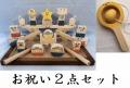 コロポコ積木パズル(スーパー)&たまごキャッチくん 2点セット