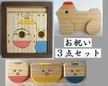 コロポコ積木パズル(ミニミニ)&三連カスタくん&コッコちゃんS 3点セット