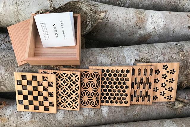 文様コースター6種セット(木箱付き)