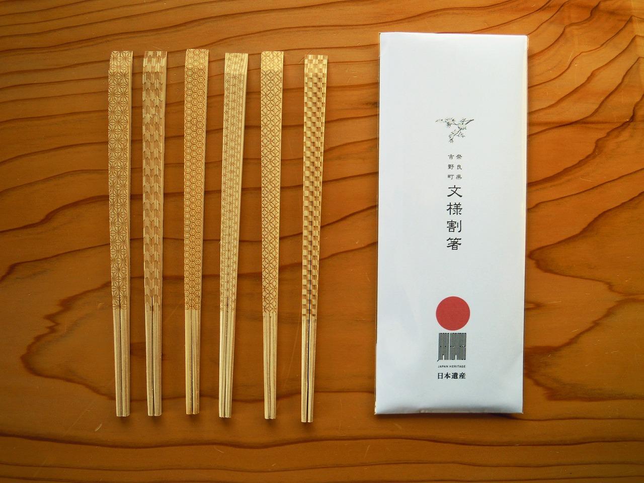 文様割箸 普段使い 6膳セット