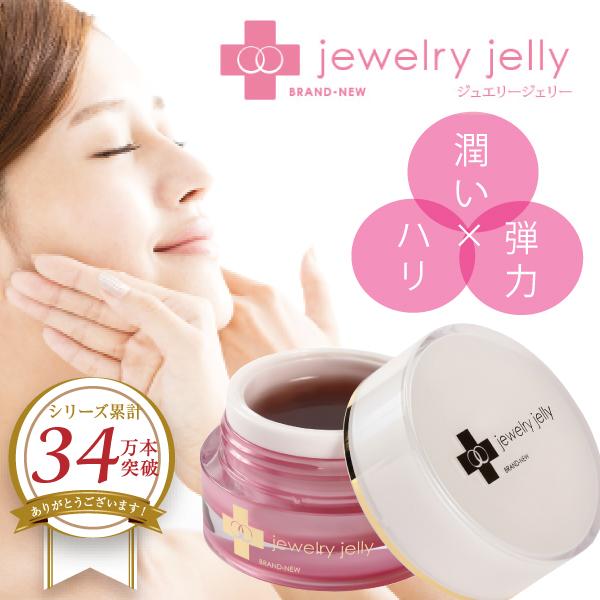 ジェリー状美容液☆天然ミネラル石配合!Dr.コスメ・美容液 ジュエリージェリー 30g