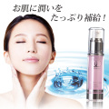 【初回限定特別価格】【送料無料】しっとり化粧水 トリプルローション30ml